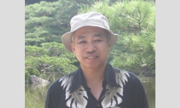生田哲先生特別講演「食べ物を変えれば脳が変わる」 イベント画像2