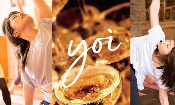 Yoga  × Sparkling × Party  日本初⁈『yoi yoga』シャンパンタワーで乾杯 in東京イベント