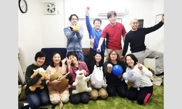 オンライン 発達支援コーチ全国大会 第一弾 灰谷孝講演会 イベント画像2