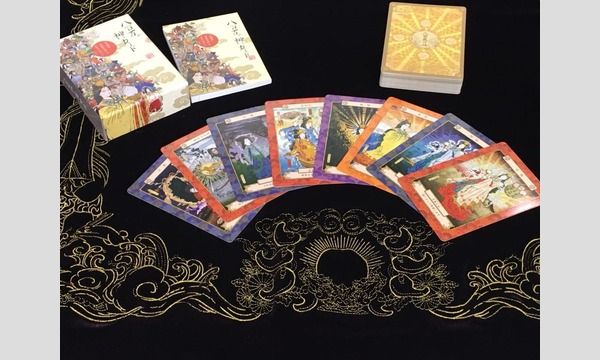 守護神無料鑑定&八百万の神カード体験勉強会 in 福岡 8/11 イベント画像2