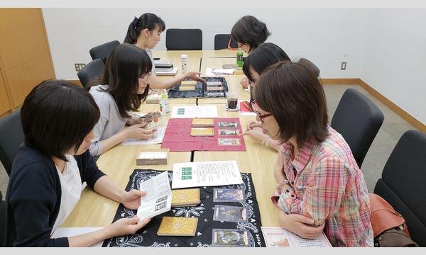 守護神無料鑑定&八百万の神カード体験勉強会 in 福岡 8/11 イベント画像3