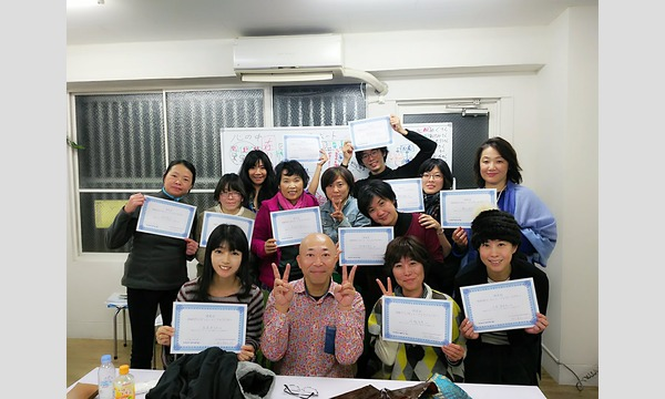ゼロリセット&セルフノウイング修得セミナー 8/22 福岡 イベント画像3