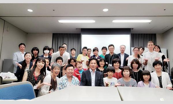 古事記の神様に学ぶ開運暦 in 福岡 イベント画像3