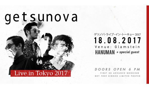 getsunova Live in Tokyo 2017 in東京イベント