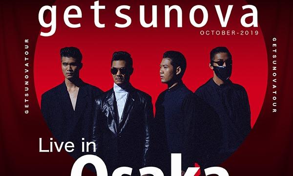 getsunova Live in Osaka 2019 イベント画像1
