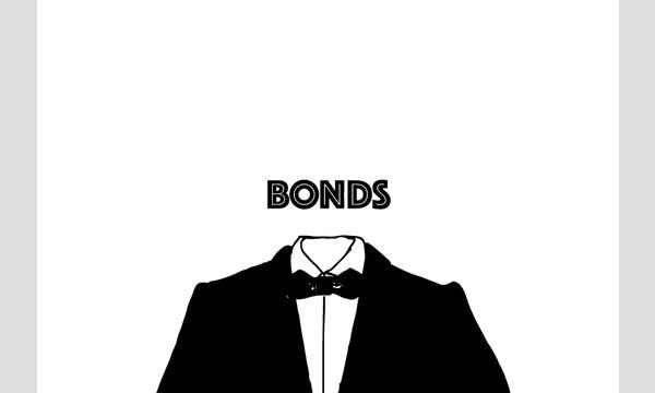 Bonds in東京イベント