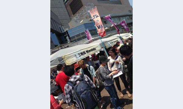 大阪地酒天満大酒会2015 イベント画像3