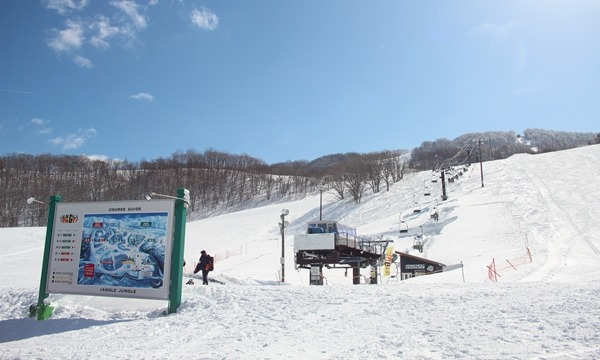 黒伏高原スノーパーク ジャングル・ジャングル 9月限定早割シーズン券 イベント画像2