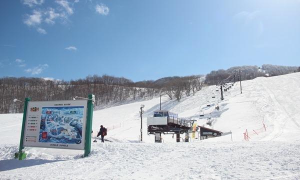 黒伏高原スノーパーク ジャングル・ジャングル 早割1日券販売 イベント画像2