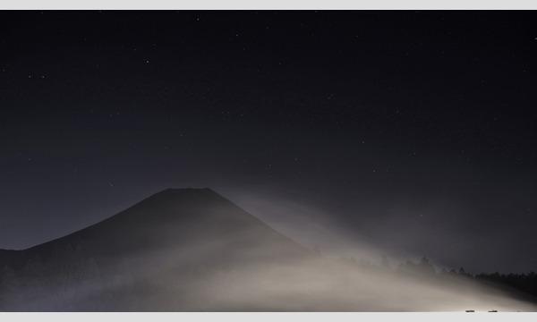 PAJAMA CAMP vol4 ハートランド朝霧 イベント画像2