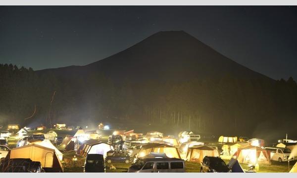 PAJAMA CAMP vol4 ハートランド朝霧 イベント画像3