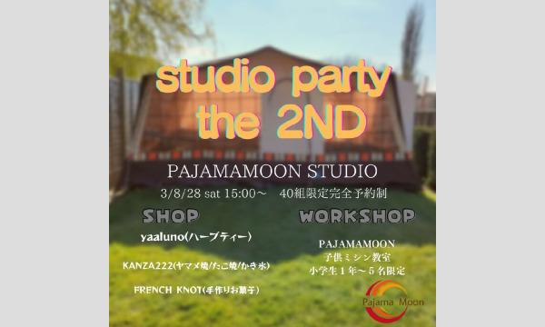 STUDIO PARTY THE 2ND by Pajamamoon イベント画像1