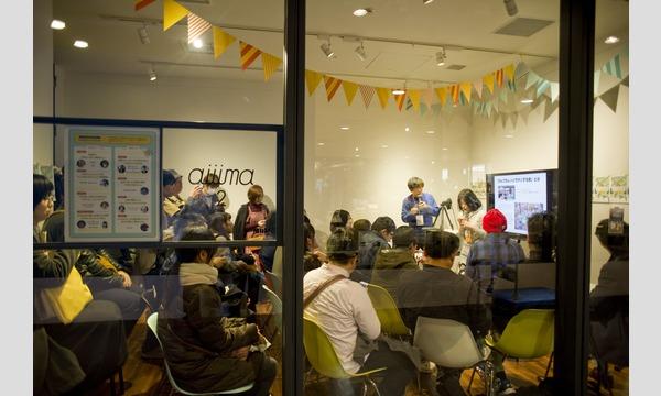 仕事と働き方の見本市『MOV市』 イベント画像3