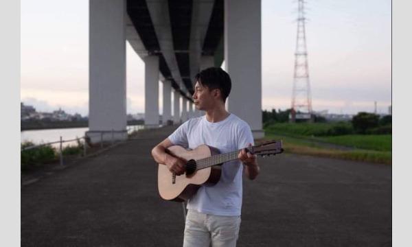 2021年9月20日(月祝) 夕暮れの葦笛 アルバム発売記念ライブ     @チャクラ イベント画像2