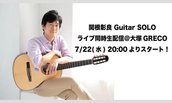 GRECOの関根彰良 Guitar SOLO ライブ同時生配信@大塚GRECOイベント