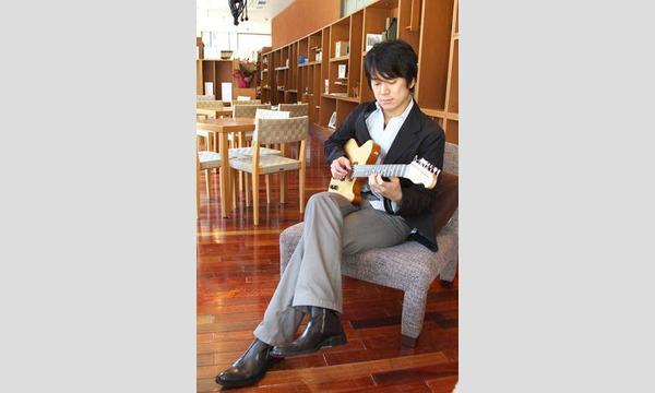 関根彰良 ギターソロ 無観客生配信ライブ@大塚GRECO イベント画像1