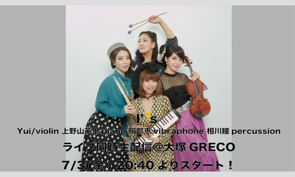 I's  ライブ同時生配信@大塚GRECO イベント画像1