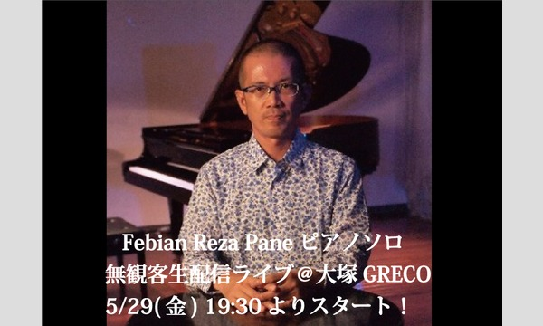 Febian Reza Pane ピアノソロ 無観客生配信ライブ@大塚GRECO イベント画像1
