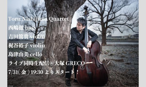 GRECOのToru Nishijima Quartet ライブ同時生配信@大塚GRECOイベント