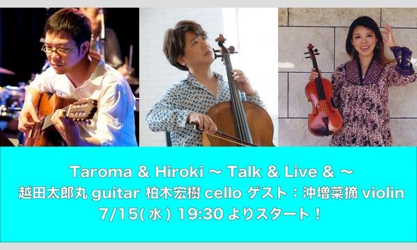 Taroma & Hiroki 〜Talk & Live & 〜 ライブ同時生配信@大塚GRECO イベント画像1