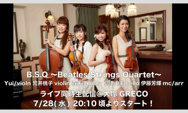 GRECOのB.S.Q ~Beatles Strings Quartet ~ ライブ同時生配信@大塚GRECOイベント