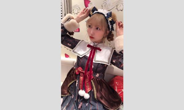 霜月めあ*生誕イベント&クリスマスオフ会 イベント画像2