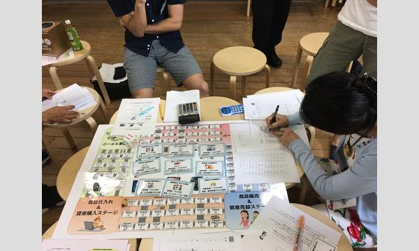 ビジネスゲームを通してマネジメントを学ぶセミナー(中級編)in福岡 in福岡イベント