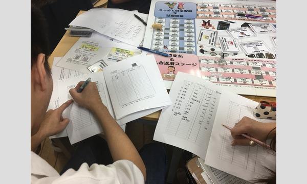 ビジネスゲームを通してマネジメントを学ぶセミナー(中級編)in福岡 イベント画像2