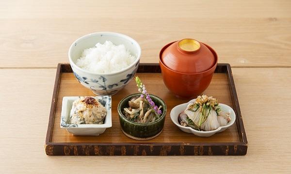【11月6日(水)/7日(木)】AKOMEYA TOKYO【新米祭り】おいしいお米の基礎と知識を知る ~新米編~ イベント画像3