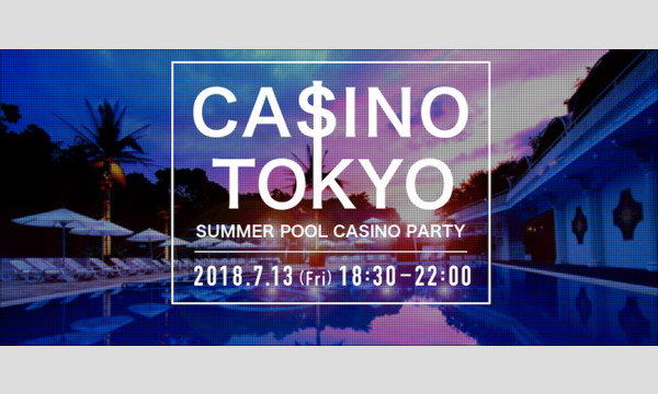 CASINO TOKYO イベント画像1
