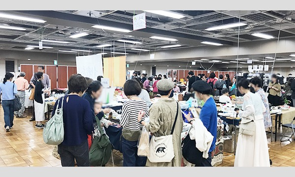 第14回 地球にやさしい中国茶交流会 イベント画像1