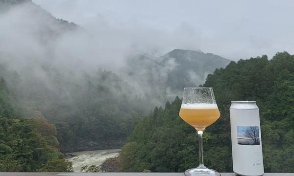 VERTERE 醸造4周年記念飲み放題 イベント画像1