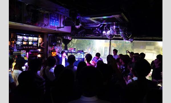 【一般販売チケット】第1回 邦楽村フェスティバル ~エントリー型和楽器ライブ~ in東京イベント