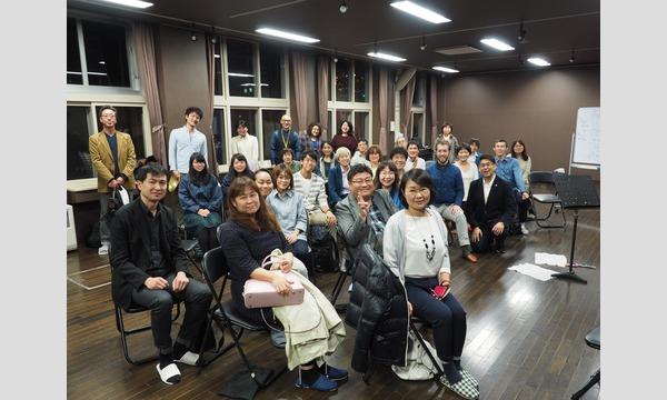 アレクサンダー・テクニークセミナー北海道 イベント画像1