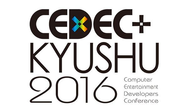 CEDEC+KYUSHU 2016 イベント画像1