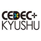 CEDEC+KYUSHU 2016実行委員会 イベント販売主画像
