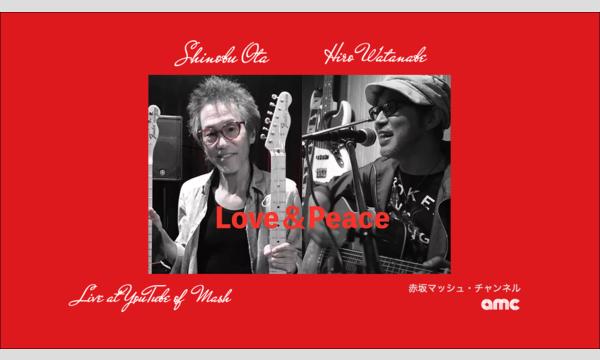 2/13 Love&Piece Live! イベント画像1