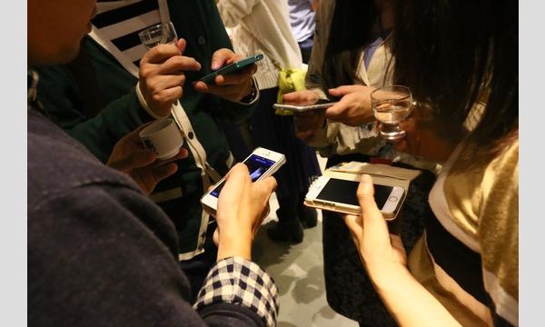 KURATOMO 第5回~新潟の地酒を飲んで日本酒好きの輪を広げよう イベント画像3