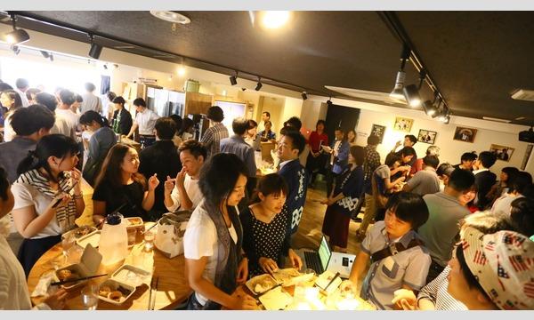 KURATOMO 第7回~新潟の地酒を飲んで日本酒好きの輪を広げよう イベント画像2