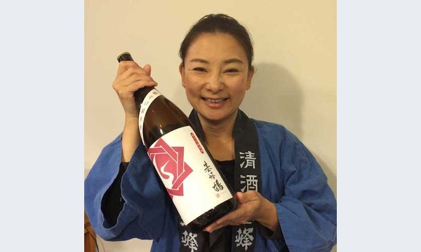 KURATOMO 第2回~佐賀の地酒を飲んで日本酒好きの輪を広げよう~ イベント画像3