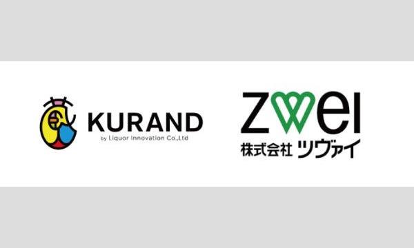 KURATOMO高知ナイト★ イベント画像3