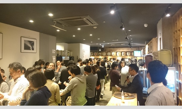 KURATOMO 第8回 日本酒コン長野 イベント画像3