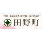 田野町 イベント販売主画像