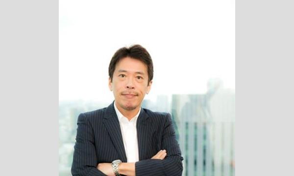 【新刊発売記念】「AIで雇用がなくなる」論のウソ~後半はAIスペシャリスト三津村氏との特別対談 イベント画像2