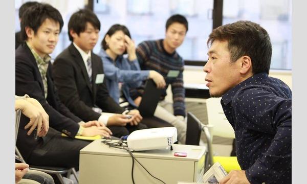 """[出版記念/再演]夢という厄介なシロモノ~諦めるべきか、こだわるべきか。キャリア理論の古典""""クランボルツ""""で読み解く~ in東京イベント"""