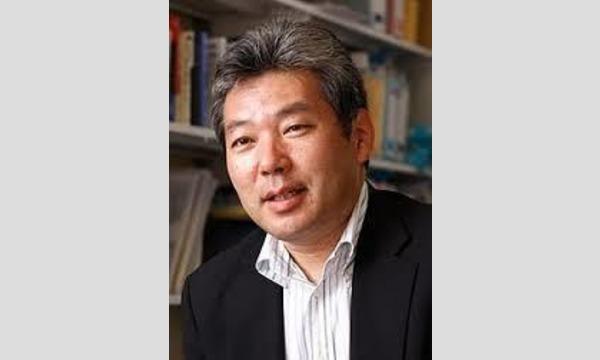 出版記念!第三回経済ってこうなってるんだ教室 規制改革会議をリードした、鶴光太郎さんに聞く「アベノミクス総点検」会議 in東京イベント