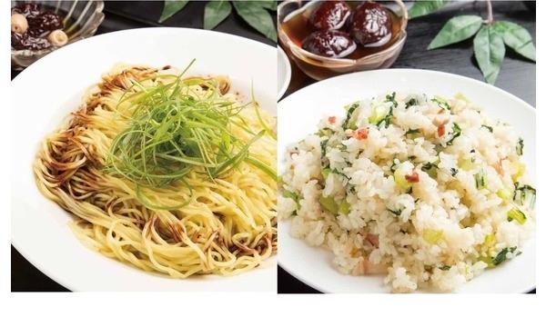 37.大沪邨(だうつん) 葱油ラーメンor金華ハム入り野菜ごはん