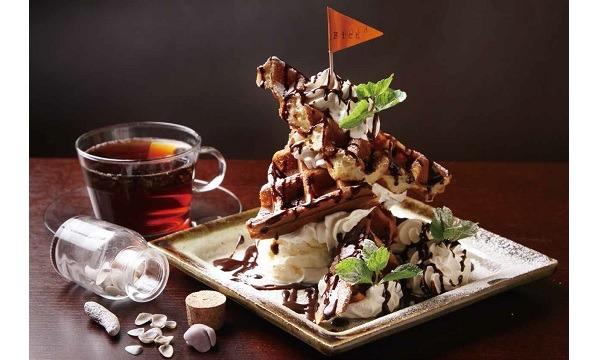 50.café & dining Kichi 秘密Kichiのワッフル