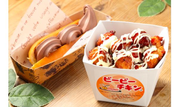 52.アイス番長ドッグ チョコレートアイスドッグ+BBチキンミニボール12個入り