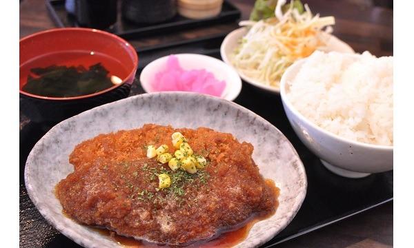 54.暁 おろしとんかつ定食(120g)